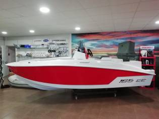 Compass Boats 165 CC