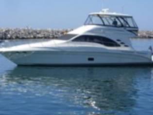 Yate  SEA RAY 585 SEDAN BRIDGE