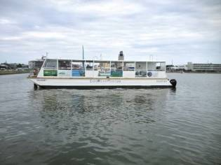 CWS 75 Pax Commercial tour boat COI