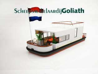 Houseboat Cube