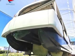 Aquacruise 1200 Hausboot