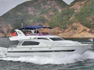 Horizon 70 Motor Yacht